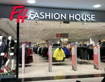 Магазин одежды Fashion House в Туле