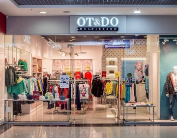 Магазин одежды OT & DO multibrand в Ижевске