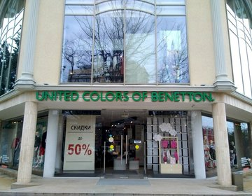 Магазин одежды United colors of benetton в Сочи